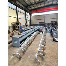 carbon steel helical blade for screw conveyor