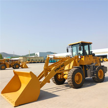 2ton higher transmission arm wheel loader