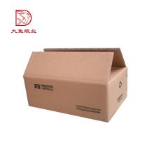Oem custom logo fashion food packaging 5-ply carton box