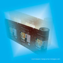 Biscuit Baking Packaging Roll Film with ISO