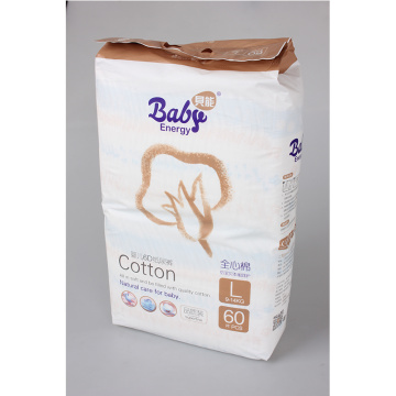 Ultra-Soft Baby Diaper Pants Factory Price Baby Diapers