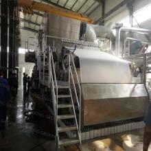 Tissue Napkin Making Machinery