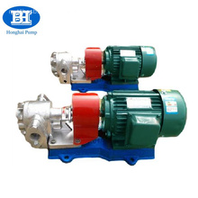 RCB liquid asphalt transfer pump