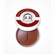 Hydro Ginseng Gel Eye Mask