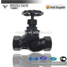 Ferro fundido globo válvula parafuso não-aumento haste globo válvula segurança vapor pipeline material de alta qualidade