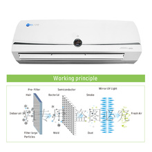 110V washable 90w pco commercial air sanitizer