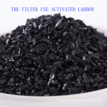 Drink Water Filter use Coconut Shell Activated Carbon