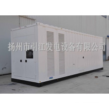 Diesel Engine Silent Container Generator Sets