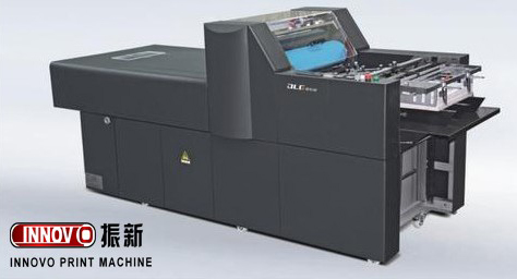 ZX-620-Spot-UV-Coating-machine