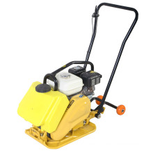 Small Vibratory Forward Plate Compactor (TFP15)