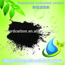 Ningxia chemical coconut norit activated carbon
