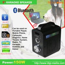 Модные портативный Беспроволочный Миниый этап СИД стерео радио Bluetooth динамик