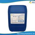 Paas; Ácido Poliacrílico Sal de Sódio; Poli (Acrylate Sodium); Poli (Sal de sódio de ácido acrílico)