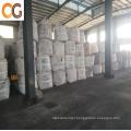Calcined Petroleum Coke as recarburizer for steelmaking