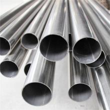 tubos sem costura de aço inoxidável sus 202