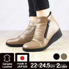 Made in japan 4E Side-fasterner short boots