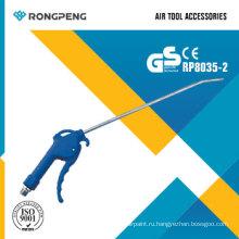 Rongpeng R8035-2 Пневматический Инструмент Аксессуары