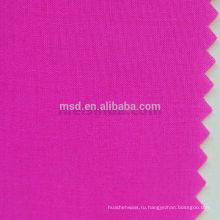 120days ЛНР светоотражающая ткань стрейч-сетка состав