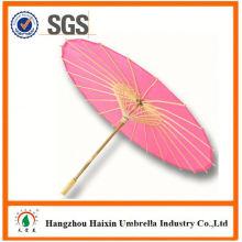 Professional Factory Supply Top Quality unique design umbrella with good prices