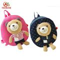 ilumina el bolso de frijol del oso del regalo del juguete de la felpa