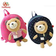 acender o saco de feijão de urso de pelúcia de presente de brinquedo