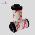 0160R010P/HC oil filter cartridge