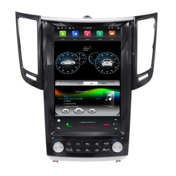 FX25 / FX35 / FX37 / QX70 2008 voiture multimédia android