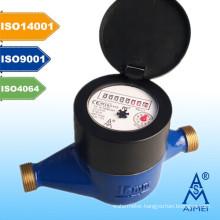 MID Certificated Volumetric Piston Type Brass Water Meter