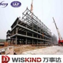 Material del panel de pared del edificio de la estructura de acero de la oficina