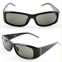 Спортивные солнцезащитные очки с сертификацией FDA (91007)