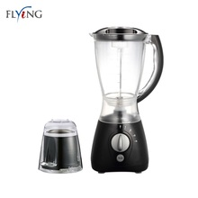 350W 1.5L Squeeze Smoothie Blender السعر