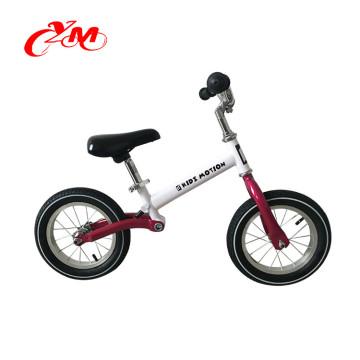 Good quality cheap feet power balance bike kids/Wholesale best balance bike aluminium /EN71 CE capproved Yimei OEM 12 inch bike