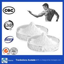 Высококачественные анаболические гормоны Стероиды Trenbolone Acetate