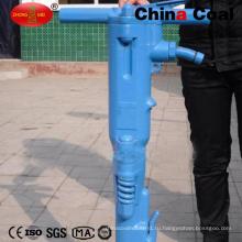 Китай Угля В47 Пневматические Снос Конкретный Вымощать Выключатель Отбойный Молоток Выбрать
