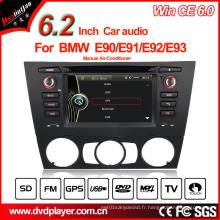 Lecteur de DVD de voiture spécial pour BMW Radio GPS GPS Lecteur DVD avec connexion WiFi