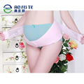 Graviditet Belly Maternity Belts Andningsbar Abdominal Binder