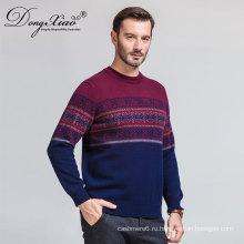 Поставщик Alibaba.Com мужская смешивать цвета мода o шеи пуловер кашемир свитера