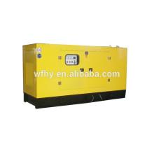 125кВА бесшумный генераторный агрегат