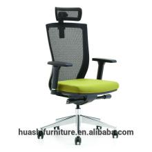 moule de chaise en plastique