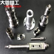 Componentes hidráulicos personalizados y carrete de válvula de retención