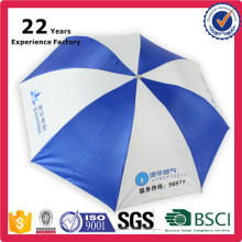 "Coca 21""X8 Panels Custom Logo Parasol Cola Promotional 3 Folding Umbrella Factory China"