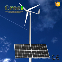 Horizontal and Vertical Wind Solar Hybrid System with Ce