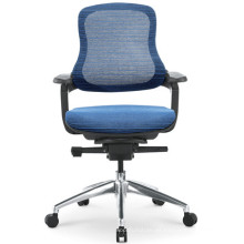 Nuevo Design Manager Mesh Office Chair (FOH-X6P)