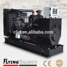 Lovol generator 110kw power generator 137.5kva electrical gensets price