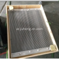 مبرد الزيت Doosan Excavator DX300 Oil Cooler DX300LC 202-00136B