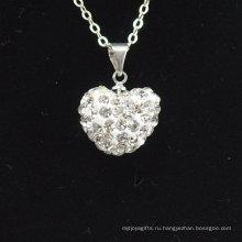 2015 подарок любви Shamballa ожерелье Оптовая форме сердца Новое прибытие Белый кристалл глины Shamballa с серебряными цепочками ожерелье