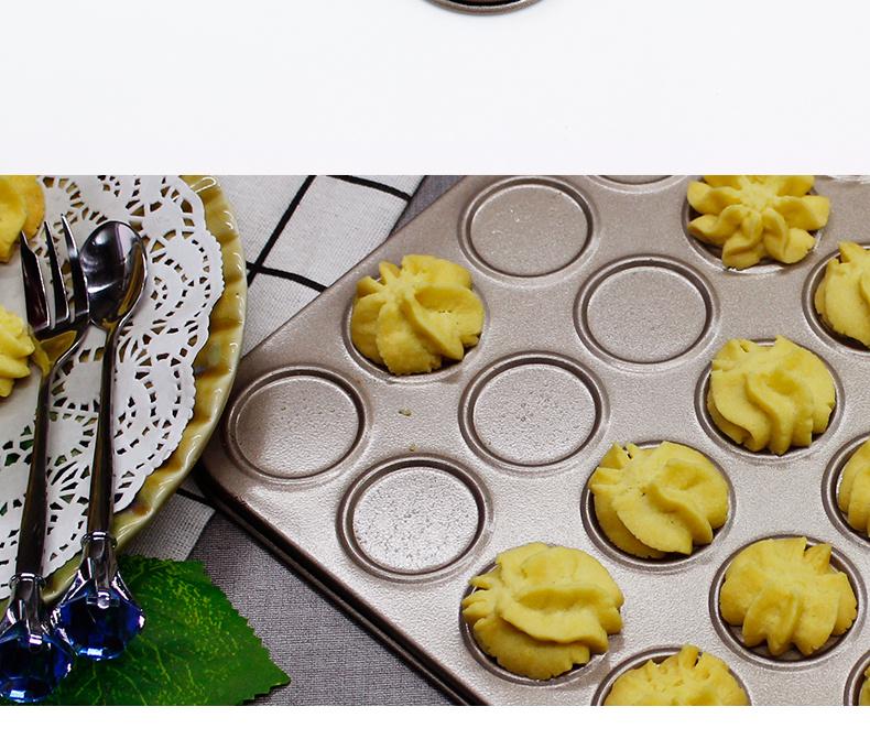 35x carbon steel macaron cookie sheet05