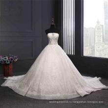 Без Бретелек Бисероплетение Блестками Бальное Свадебное Платье
