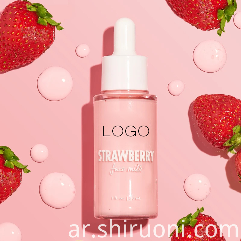 strawberry face serum