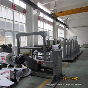 Полностью автоматическая машина для печати флексографской печати Four Six